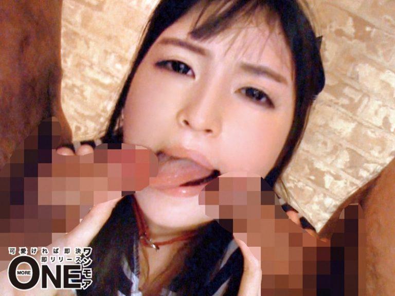 こじらせ女子校生ペット Vol.001 小谷みのり