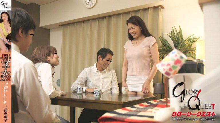 母子姦 夫から贈られたミニスカートをはく母 三浦恵理子