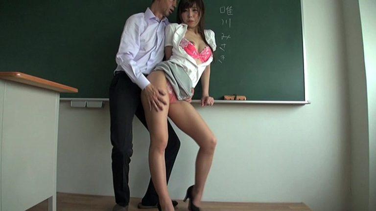 女教師グラマラス 唯川みさき