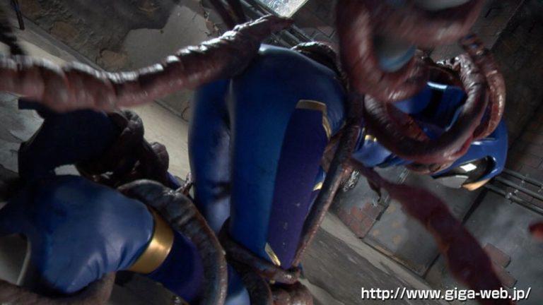 スーパーヒロインVS触手クリーチャー 後編 宇宙戦士エミリオ 真野ゆりあ