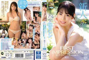 FIRST IMPRESSION 130 純美 ―美しすぎるピュア美少女誕生― 楓カレン
