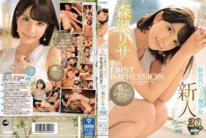 FIRST IMPRESSION 132 新風 NEW GENERATION 森沢リサ