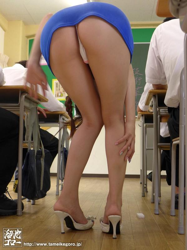僕だけの巨乳女教師ペット 蓮実クレア