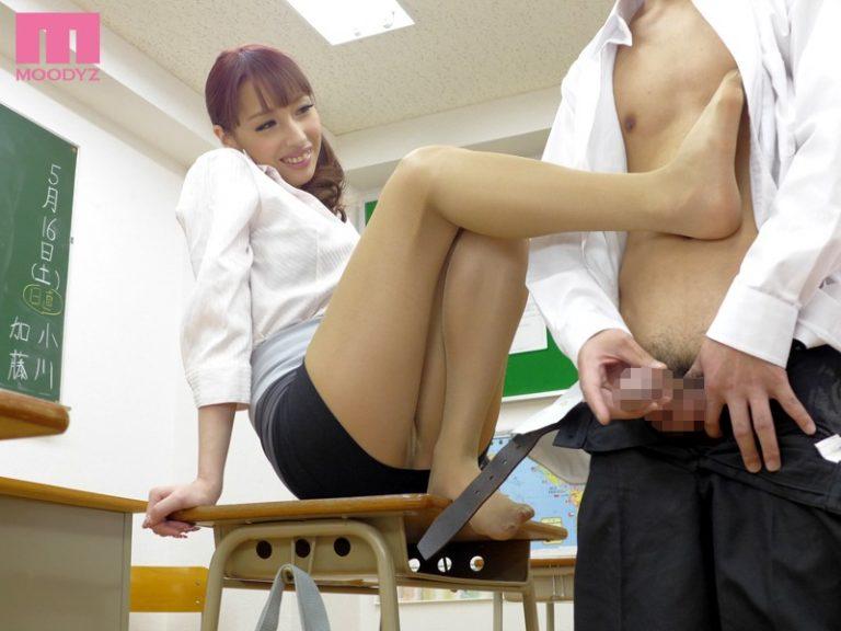 タイトスカート女教師 長谷川リホ