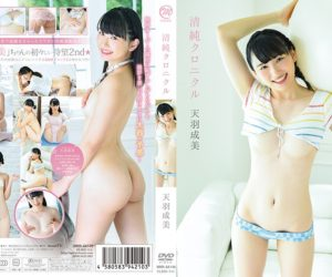 n_709mmraa149pl.jpg
