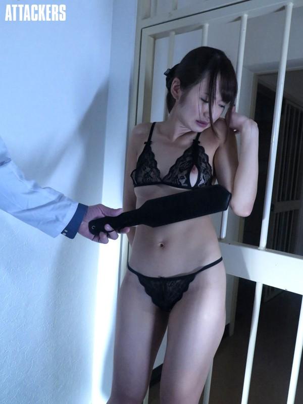 女子大生監禁調教 淫らな私にお仕置きを…。 緒川りお